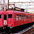 名古屋鉄道 3850系 3855F① モ3850形 3855 AL車 2連