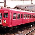名古屋鉄道 3850系 3856F② ク2850形 2856 AL車 2連