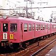 名古屋鉄道 3850系 3857F② ク2850形 2857 AL車 2連