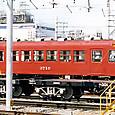 名古屋鉄道 3700系 16F① モ3700形 3716