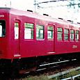 名古屋鉄道 3700系 09F② ク2700形 2709