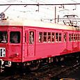名古屋鉄道 3790系 91F① モ3790形 3791