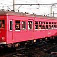 名古屋鉄道 3790系 91F② ク2800形 2815