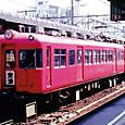 名古屋鉄道 5500系SR車(大衆冷房車) 神宮前