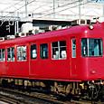 名古屋鉄道 5500系 5501F① モ5500形 M'c 5501 SR車(大衆冷房車) 4連