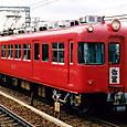 名古屋鉄道 5500系 5519F② モ5500形 Mc 5520 SR車(大衆冷房車) 2連