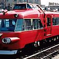 名古屋鉄道 7000系パノラマカー モ7000形 7008 2次車