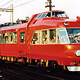名古屋鉄道 7000系パノラマカー モ7000形 7013 2次車
