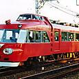 名古屋鉄道 7000系パノラマカー モ7000形 7014 2次車