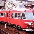 名古屋鉄道 7000系パノラマカー モ7000形 7015 3次車