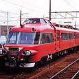 名古屋鉄道 7000系パノラマカー モ7000形 7016 3次車