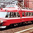 名古屋鉄道 7000系パノラマカー モ7000形 7018 3次車