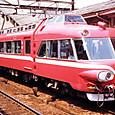 名古屋鉄道 7000系パノラマカー モ7000形 7023 3次車