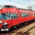 名古屋鉄道 7000系パノラマカー モ7000形 7025 4次車