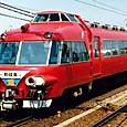 名古屋鉄道 7000系パノラマカー モ7000形 7027 4次車