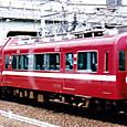 名古屋鉄道 7000系パノラマカー モ7000形 7038 6次車