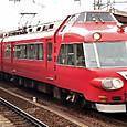 名古屋鉄道 7000系パノラマカー モ7000形 7041 7次車