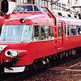 名古屋鉄道 7000系パノラマカー モ7000形 7042 7次車
