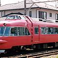 名古屋鉄道 7000系パノラマカー モ7000形 7045 8次車