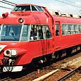 名古屋鉄道 7000系パノラマカー モ7000形 7043 7次車