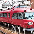 名古屋鉄道 7000系パノラマカー 7005F① モ7000形 7005 Mc1 1次車