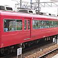 名古屋鉄道 7000系パノラマカー 7005F③ モ7100形 7105 M1 9次車
