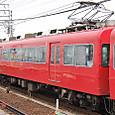 名古屋鉄道 7000系パノラマカー 7009F④ モ7100形 7110 M2 9次車