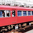 名古屋鉄道 7000系パノラマカー 7001F③ モ7050形 7051 M1 1次車