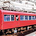 名古屋鉄道 7000系パノラマカー 7001F② モ7150形 7152 M2 1次車