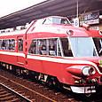 名古屋鉄道 7000系パノラマカー 7003F① 7003 白帯車