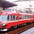 名古屋鉄道 7000系パノラマカー 7003F④ 7004 白帯車