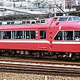 名古屋鉄道 7000系パノラマカー 7015F① 7015 白帯車