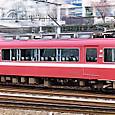 名古屋鉄道 7000系パノラマカー 7015F④ 7016 白帯車