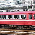 名古屋鉄道 7000系パノラマカー 7015F③ 7065 白帯車