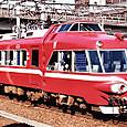 名古屋鉄道 7000系パノラマカー 7047F① 7047 8次車 白帯車