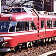 名古屋鉄道 7000系パノラマカー 7047F④ 7048 8次車 白帯車