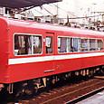 名古屋鉄道 7000系パノラマカー 7003F③ 7053 白帯車