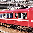 名古屋鉄道 7000系パノラマカー 7047F② 7090 8次車 白帯車