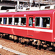 名古屋鉄道 7000系パノラマカー 7047F③ 7091 8次車 白帯車