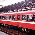 名古屋鉄道 7000系パノラマカー 7003F② 7154 白帯車
