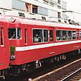 名古屋鉄道 7700系パノラマカー 7713F② 7714 白帯車