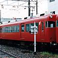 名古屋鉄道 7300系 AL車 7305F② ク7320形 7205