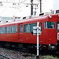 名古屋鉄道 7300系 AL車 7308F② ク7200形 7208