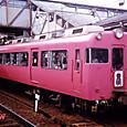 名古屋鉄道 *7300系AL車  モ7300形 7304