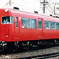 名古屋鉄道 7300系 AL車 7305F① モ7300形 7305