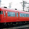 名古屋鉄道 7300系 AL車 7308F① モ7300形 7308