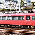 名古屋鉄道 7500系パノラマカー 7505F④ モ7550形  7556 1次車