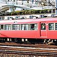名古屋鉄道 7500系パノラマカー 7505F③ モ7650形  7655 1次車