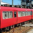 名古屋鉄道 7500系パノラマカー 7513F② モ7650形 7664 2次車