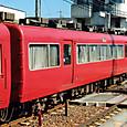 名古屋鉄道 7500系パノラマカー 7513F⑤ モ7550形 7563 2次車